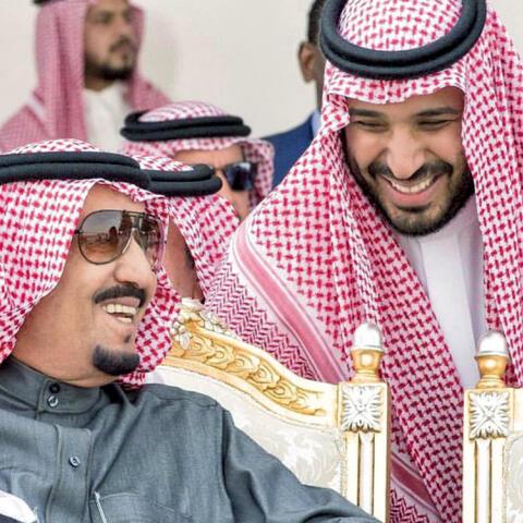 Dinastía saudí: una familia en armas